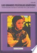 libro Las Grandes Películas Asiáticas