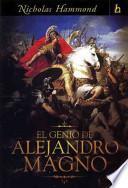 libro El Genio De Alejandro Magno/the Genius Of Alexander The Great