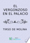 libro El Vergonzoso En El Palacio