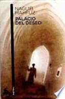 libro Palacio Del Deseo