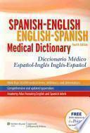 libro Diccionario Médico Español Inglés Inglés Español