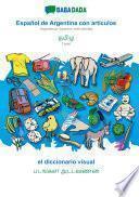 libro Babadada, Español De Argentina Con Articulos - Tamil (in Tamil Script), El Diccionario Visual - Visual Dictionary (in Tamil Script)