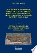 libro Los Primeros Materiales Para El Estudio Del Japonés Realizados Por Un Español