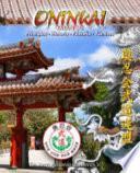 libro Oninkai Karate   Hardcover
