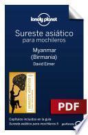 David Eimer